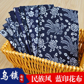Ткани,  Черный город голубой принт ткань материал хлопок синий и белый китайский ветер ткань копия воск краситель сгущаться ветер скатерть занавес шапка, цена 107 руб