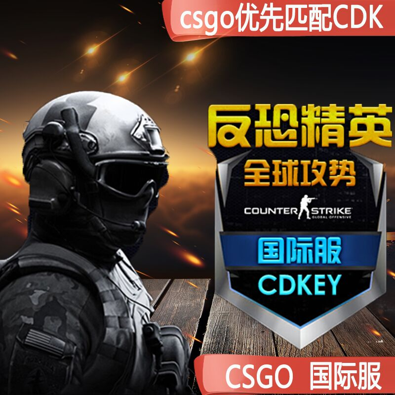 CSGO steam PC genuine CSGO Counter Strike Global Offensive csgo Chinese  version