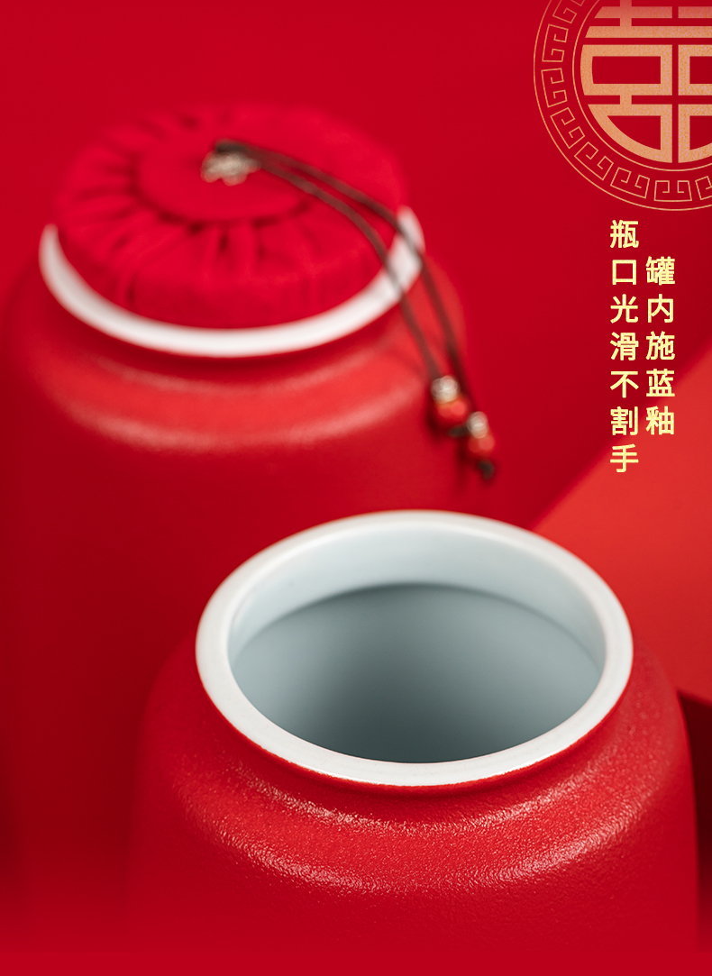 I caddy fixings jingdezhen ceramic seal pot red wedding large home with a dowry wedding gift
