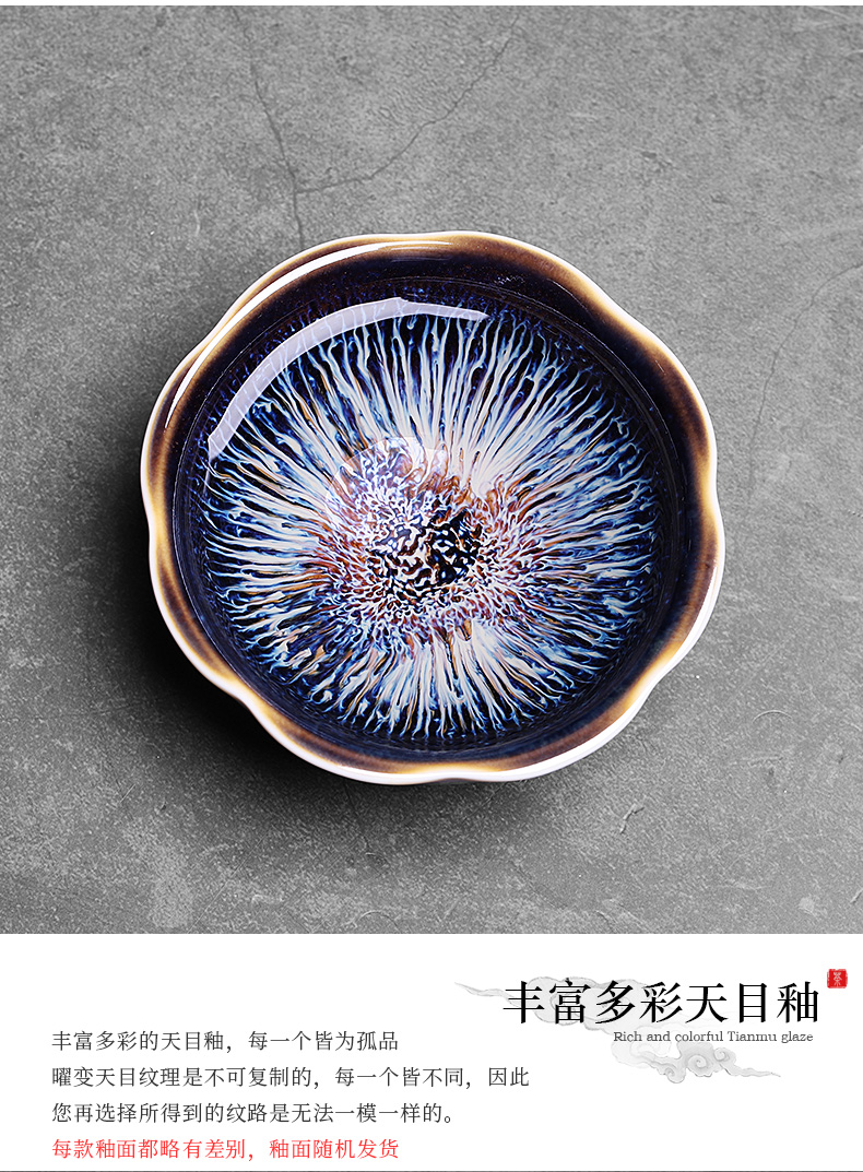 Build one master cup single cup small tea cup, cup of jingdezhen ceramics single sample tea cup obsidian variable temmoku lamp that large