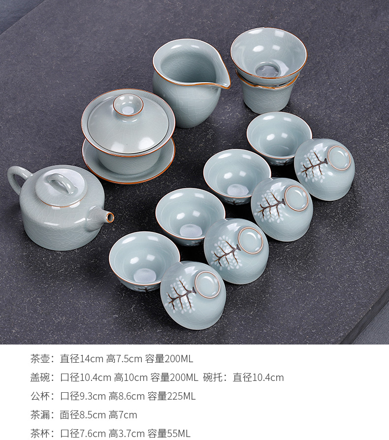 Your up tea sets a visitor office make tea can keep ice crack glaze ceramic cup lid to use home sitting room