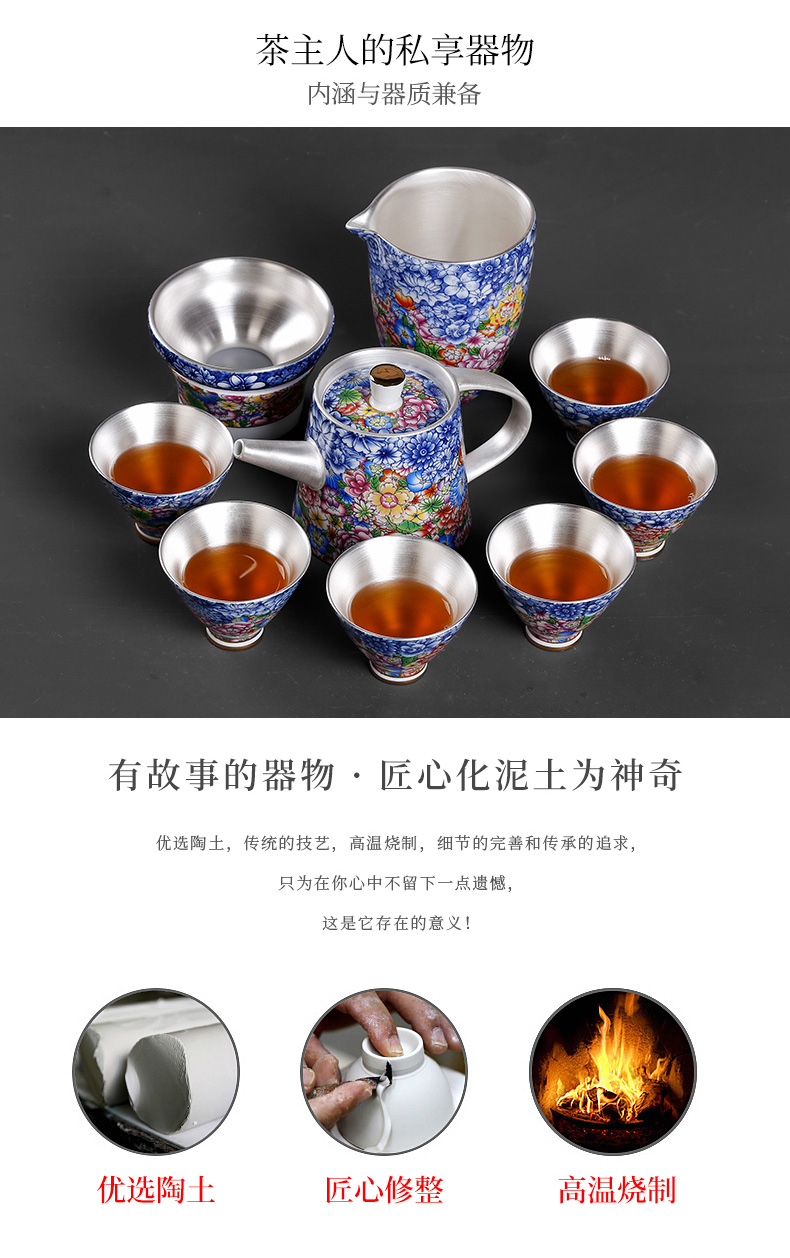 Tasted silver gilding checking ceramic tea set gift box suit to pick flowers tureen visitor office tea cups a complete set of kung fu