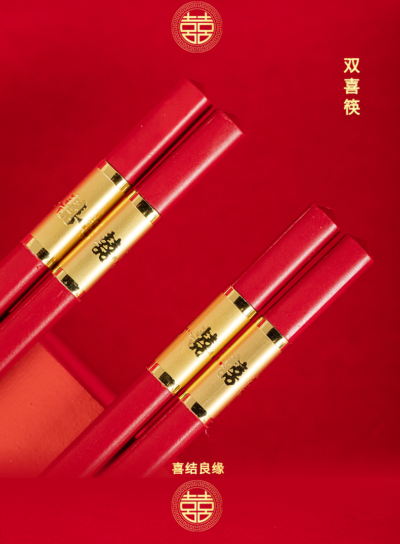 Red wedding bowl chopsticks suits for question high - grade ceramic home a gift boxes wedding wedding wedding gifts