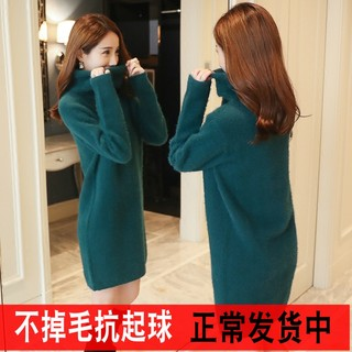 Dark green turtleneck sweater women spring and autumn 2020 new loose bottoming shirt autumn and winter knitted dress mid-length