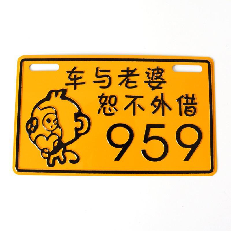Номерной знак для скутера OTHER