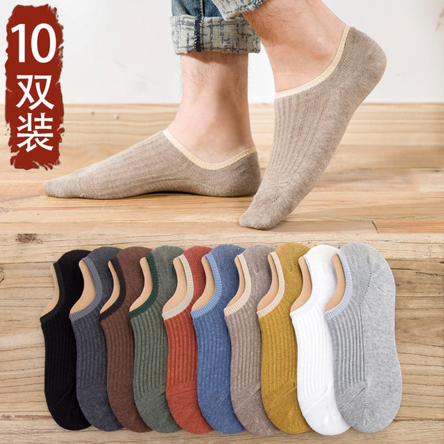 Socks men's tide summer boat socks socks invisible men's cotton shallow mouth thin section breathable summer deodorant sweat absorption low help