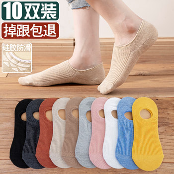 Socks ins tide boat socks socks shallow mouth invisible silicone anti-skid Japanese spring summer autumn cotton summer thin section