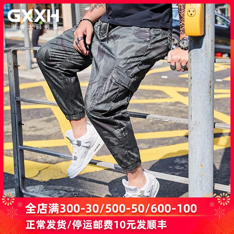 GxxH潮牌大码裤子男夏季宽松加肥加大胖子小脚休闲裤薄款工装裤