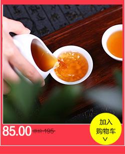 清汤流金大红袍茶叶散装浓香花香武夷岩茶拉原生态新茶详细照片