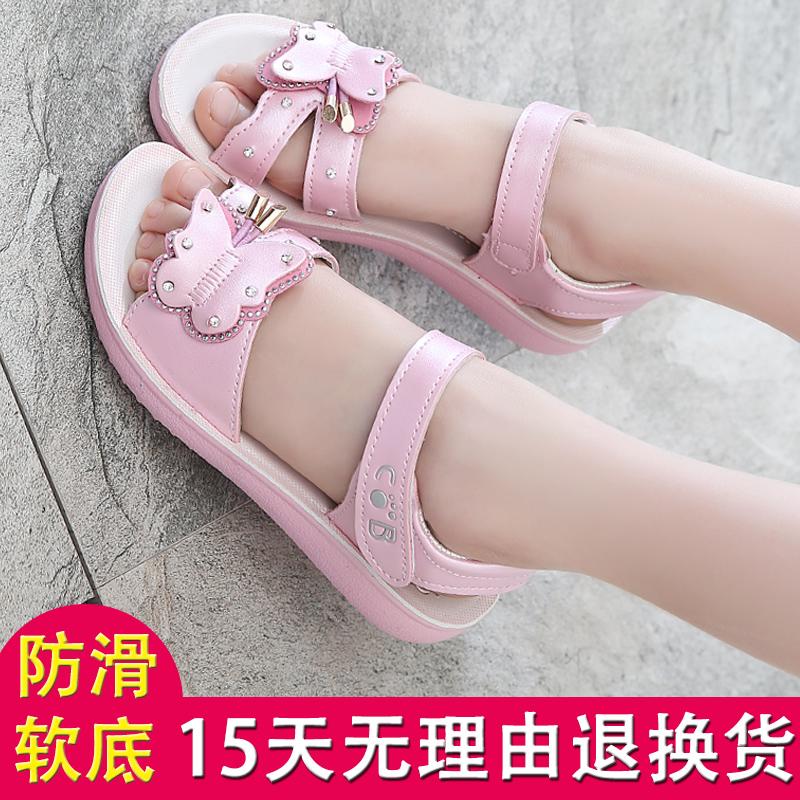 女童鞋夏季凉鞋2018新款儿童鞋子女孩宝宝鞋1-2-3-4-5-6岁公主鞋