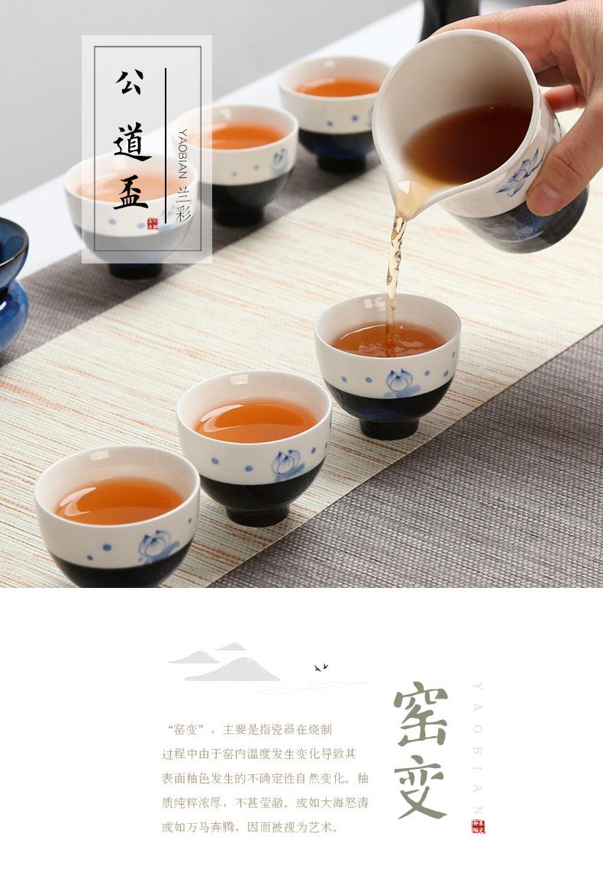 御泉 手绘陶瓷公道杯茶漏套装功夫茶具配件分茶器