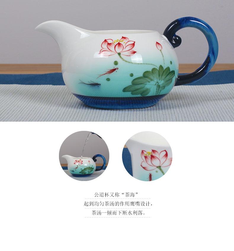 御泉 手绘荷花陶瓷公道杯功夫茶具分茶器茶漏套装倒茶公杯