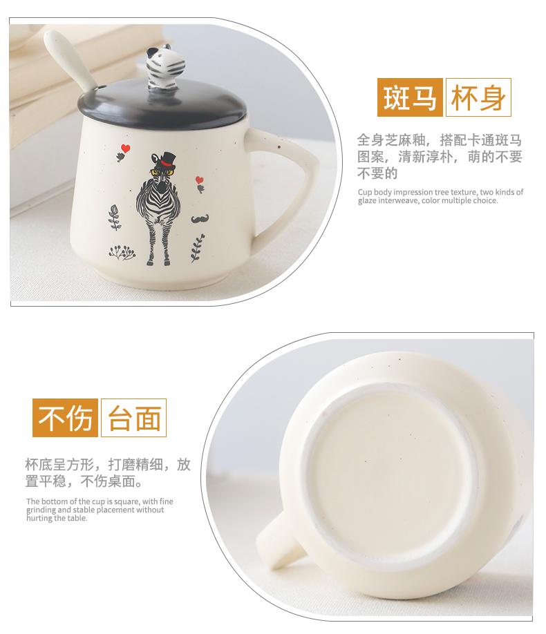 景德镇陶瓷马克杯带盖勺可爱少女心简约文艺立体水杯动物情侣杯子