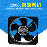 Maglev DC Fan 24V Frequency Conversion 20060 Cabinet Exhaust Fan High Temperature Soldering Chassis Cooling Fan