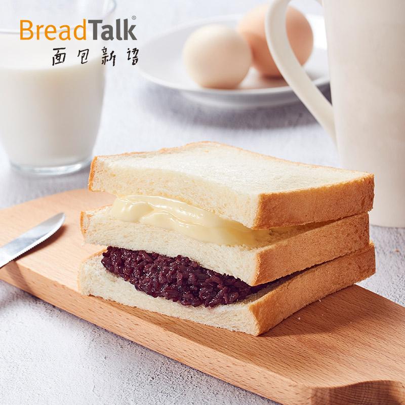 面包新语 紫米面包整箱1100g