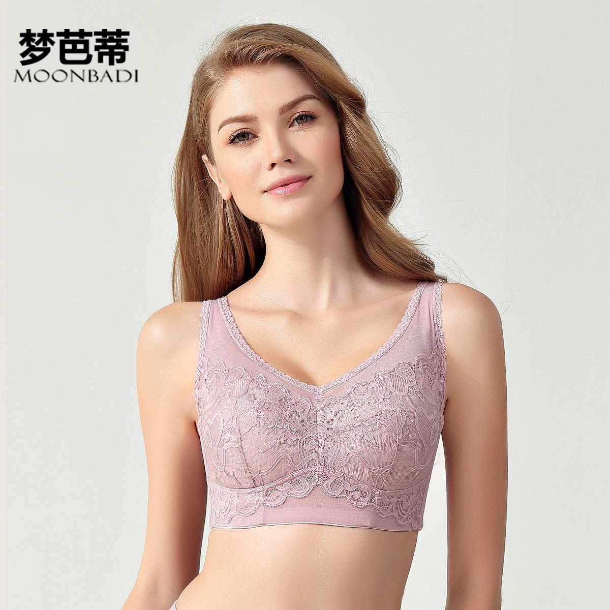 Dream Barty đồ lót nữ thoải mái phần mỏng đầy đủ áo ngực không vành bra lớn nhỏ thoáng khí tươi phần mỏng áo ngực - Áo ngực không dây