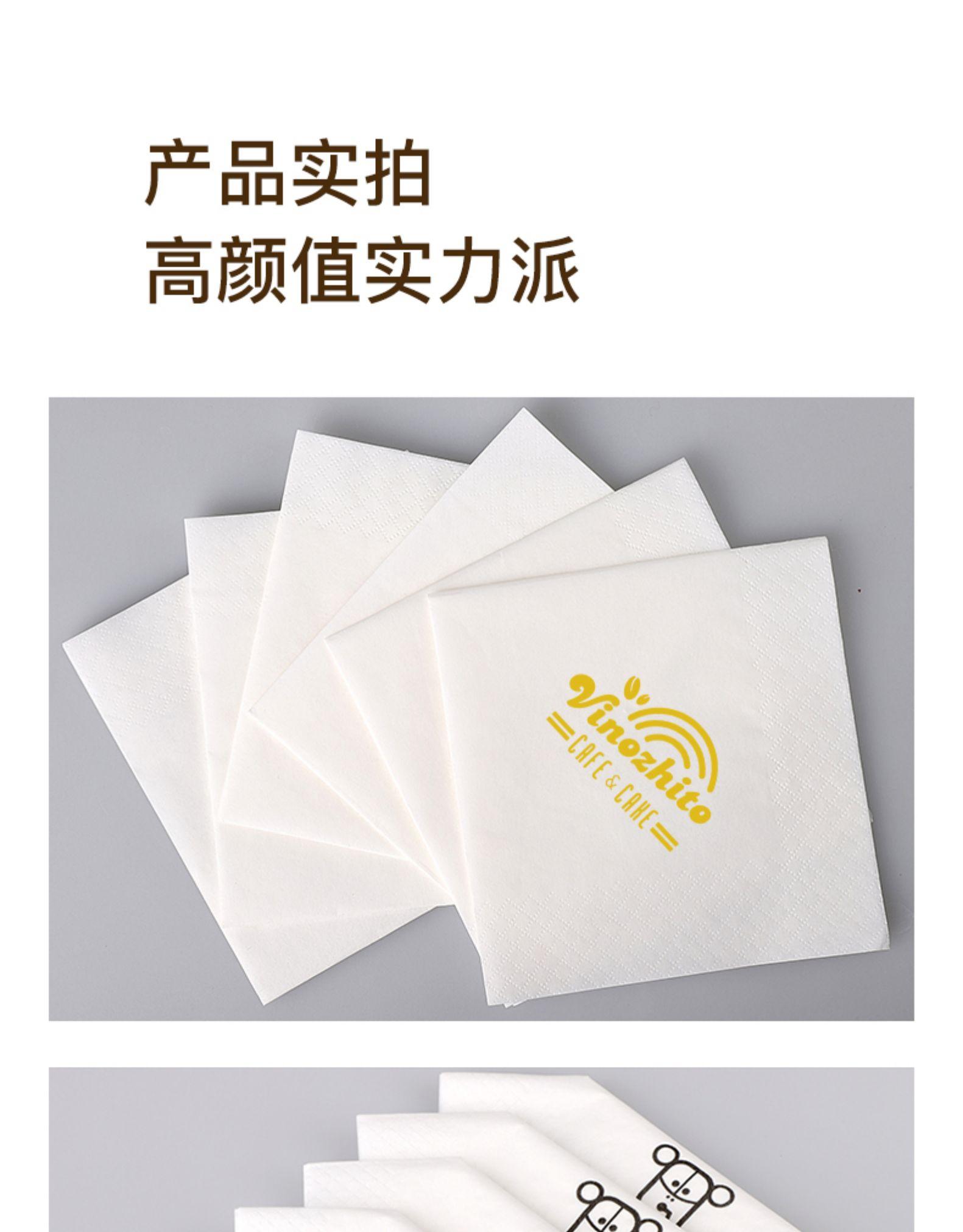 餐巾纸定製可印饭厅饭店用纸广告纸巾订做外送方巾抽取式卫生纸纸批发详细照片