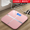 Thousands of elections electronic weight scale accurate home health weighing human adult weight scale weighing device female intelligence