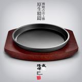 Longsheng Xiangtie панель Пылающая плита Индукционная плита Выпечка Керамический чугун Антипригарный чугун панель Коммерческая жареная стейк-блюдо