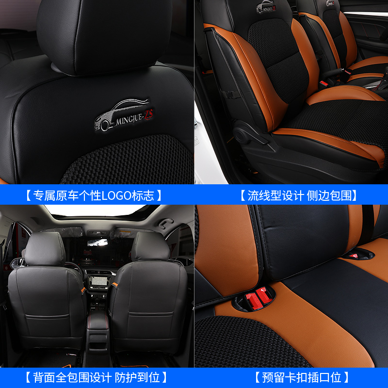 Awe Inspiring Usd 106 98 Car Decoration Applicable To 18 Saic Zs Seat Machost Co Dining Chair Design Ideas Machostcouk