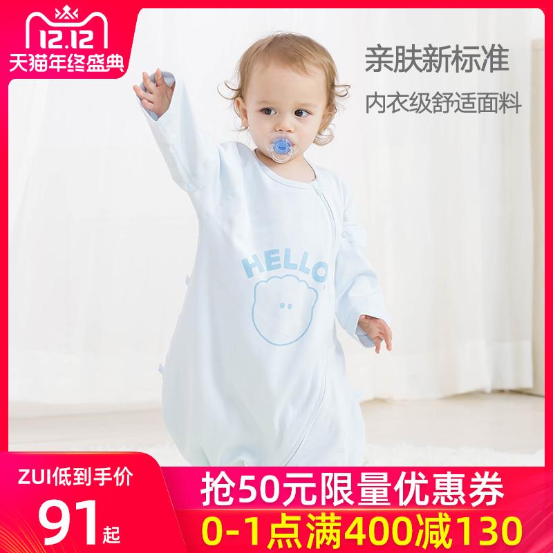 婴儿睡袋宝宝秋冬款纯棉中大童分腿四季通用春季儿童防踢被神器