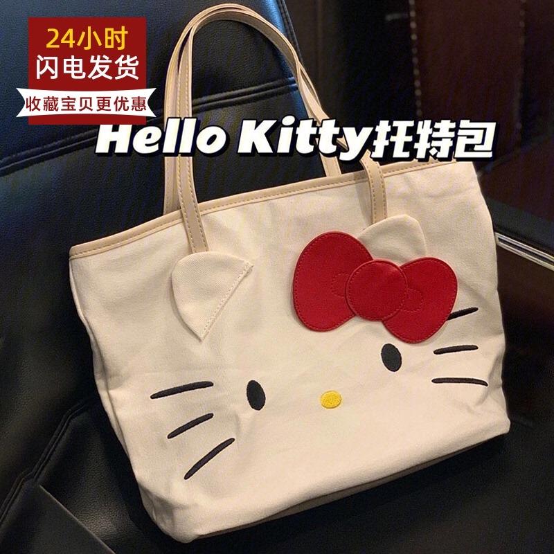 托特包女帆布包大容量2021新款kt猫手提购物袋hello kitty单肩包