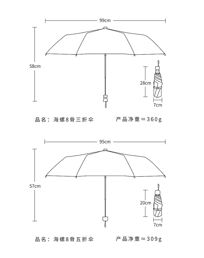 太阳伞巧便携雨伞_五折黑胶晴雨伞两用