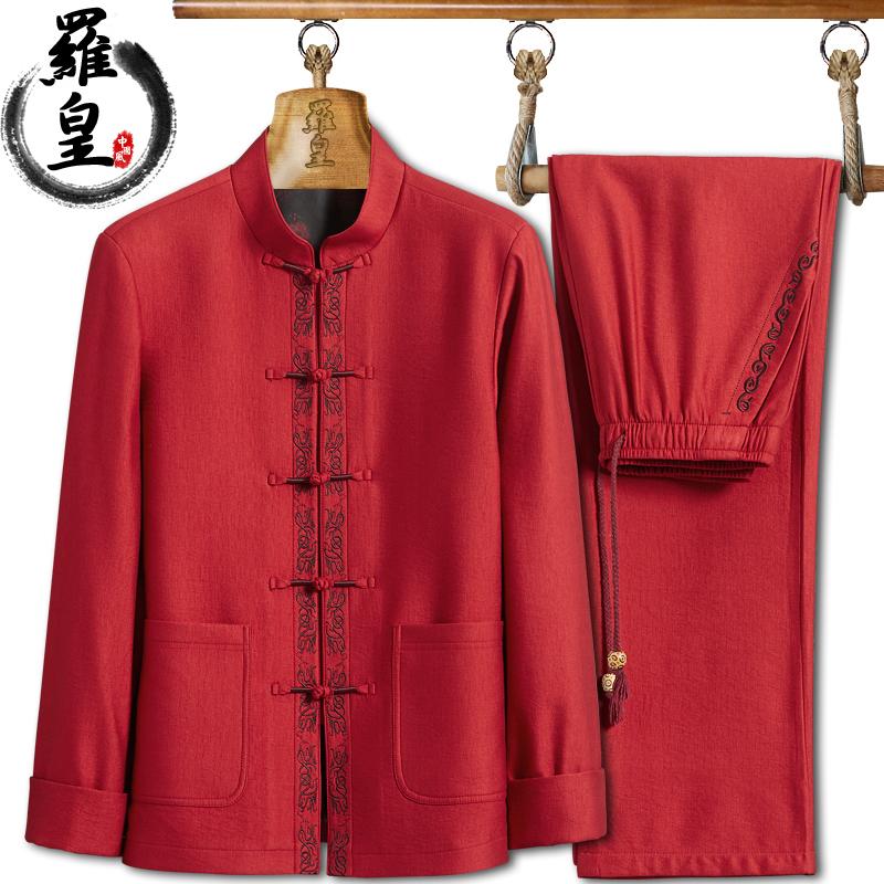 Ruyi China красный 【 комплект 】
