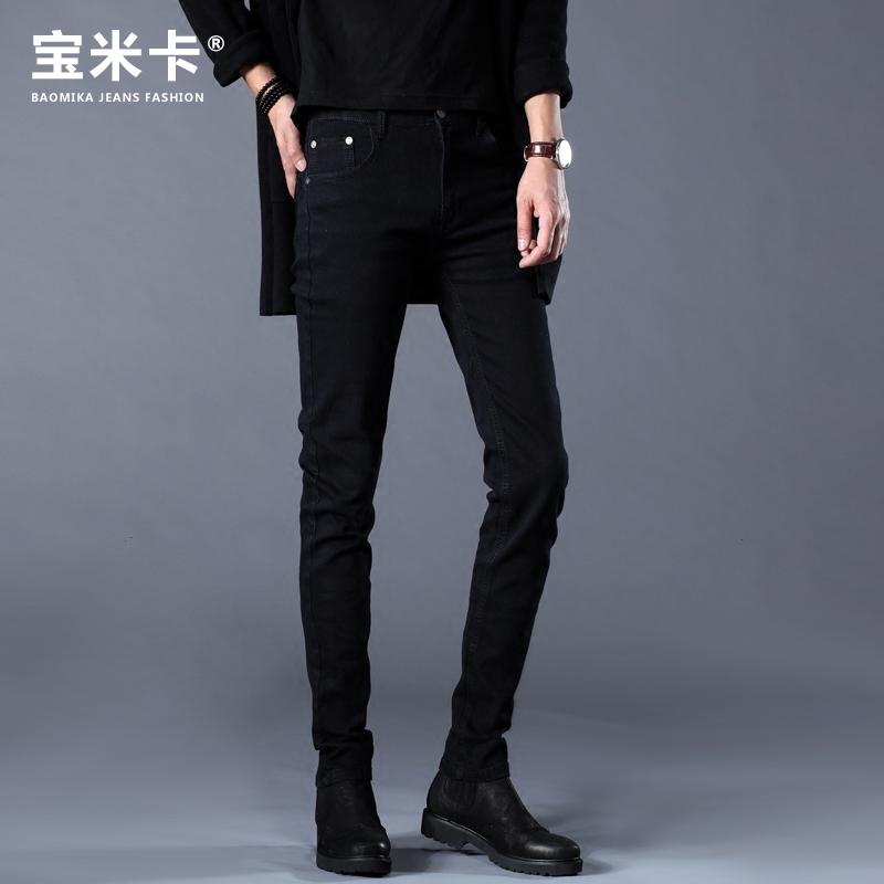 秋季新款裤子牛仔裤男修身青年显瘦学生韩版男士修身小脚黑色潮流
