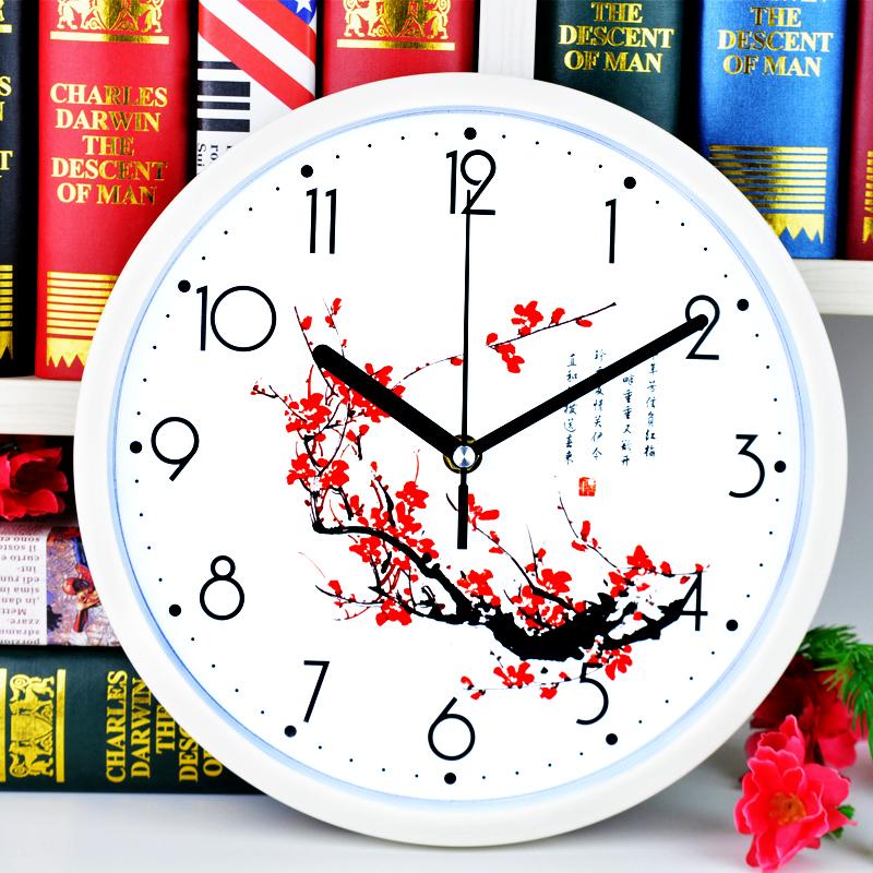Настенные часы Boeerlcnl  14
