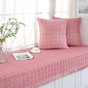 毛绒沙发垫防滑飘窗坐垫四季通用