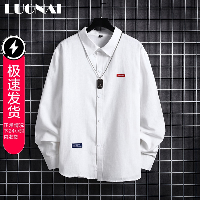 Shirt men's Korean version of the trend of pure color slimmed men's shirt Spring and Autumn tide brand fashion casual handsome shirt men