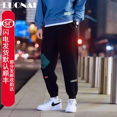 Men's spring and autumn casual pants plus velvet teenagers and feet wide Song Halun pants Korean tide pants Wei pants