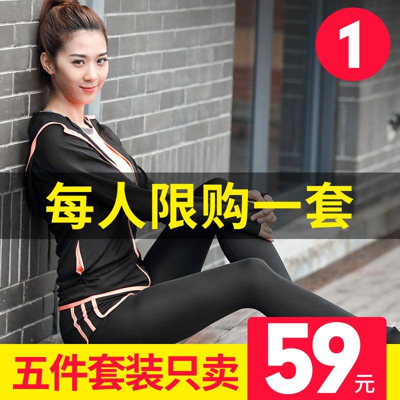瑜伽运动套装女夏2018春新款健身房跑步宽松速干衣专业健身服女潮