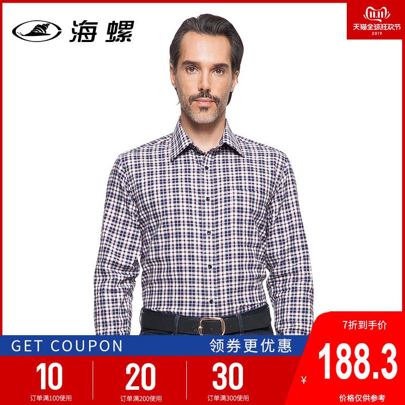 海螺棉羊毛衬衫蓝红格纹中年爸爸装保暖长袖衬衣男