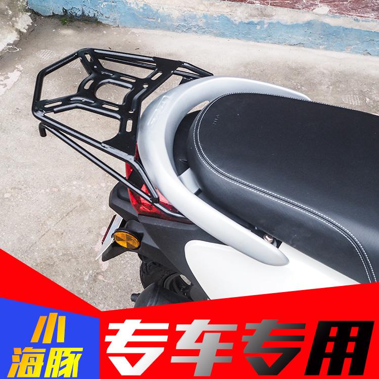 Thích hợp cho xe máy cá heo nhỏ Qingqi QS110T-3 phía sau cánh rắn phía sau kệ đuôi ụ - Xe máy Sopiler