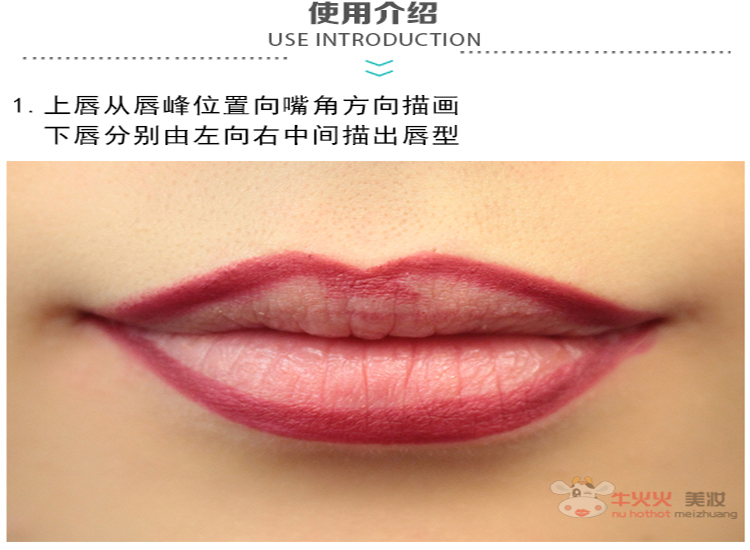 韩国爱丽小屋温柔触感自动唇线笔不掉色持久裸色防水显色不晕染详细照片