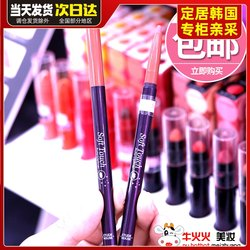 Korea Etude House Gentle Touch Automatic Lip Liner Does Not Decolorize Long Lasting Nude Waterproof, Color Development Does Not Bloom