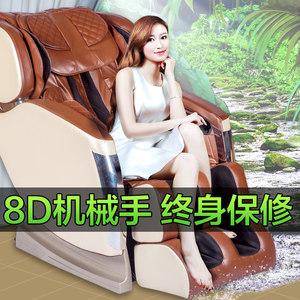 按摩椅家用全自动4D智能电动小型全身多功能太空舱扭捏沙发按摩器