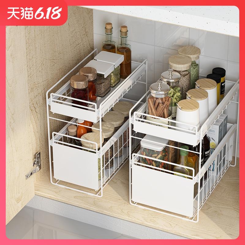 厨房下水槽置物架台面落地式橱柜内用品抽屉式储物架抽拉式收纳架