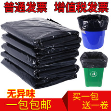 Large garbage bag large thickened black hotel property 60 sanitation 80 super large commercial 100 wholesale household