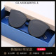 2020 new gm sunglasses female Korean version of the trendy ins net red street shooting sunglasses female anti-ultraviolet big face is thin