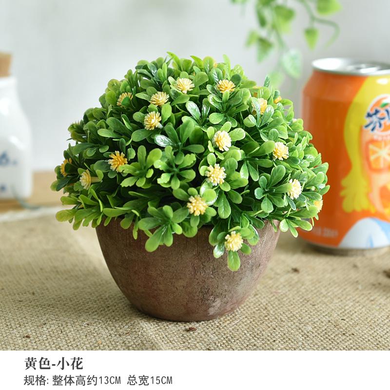 Цвет: Желтый цветок s