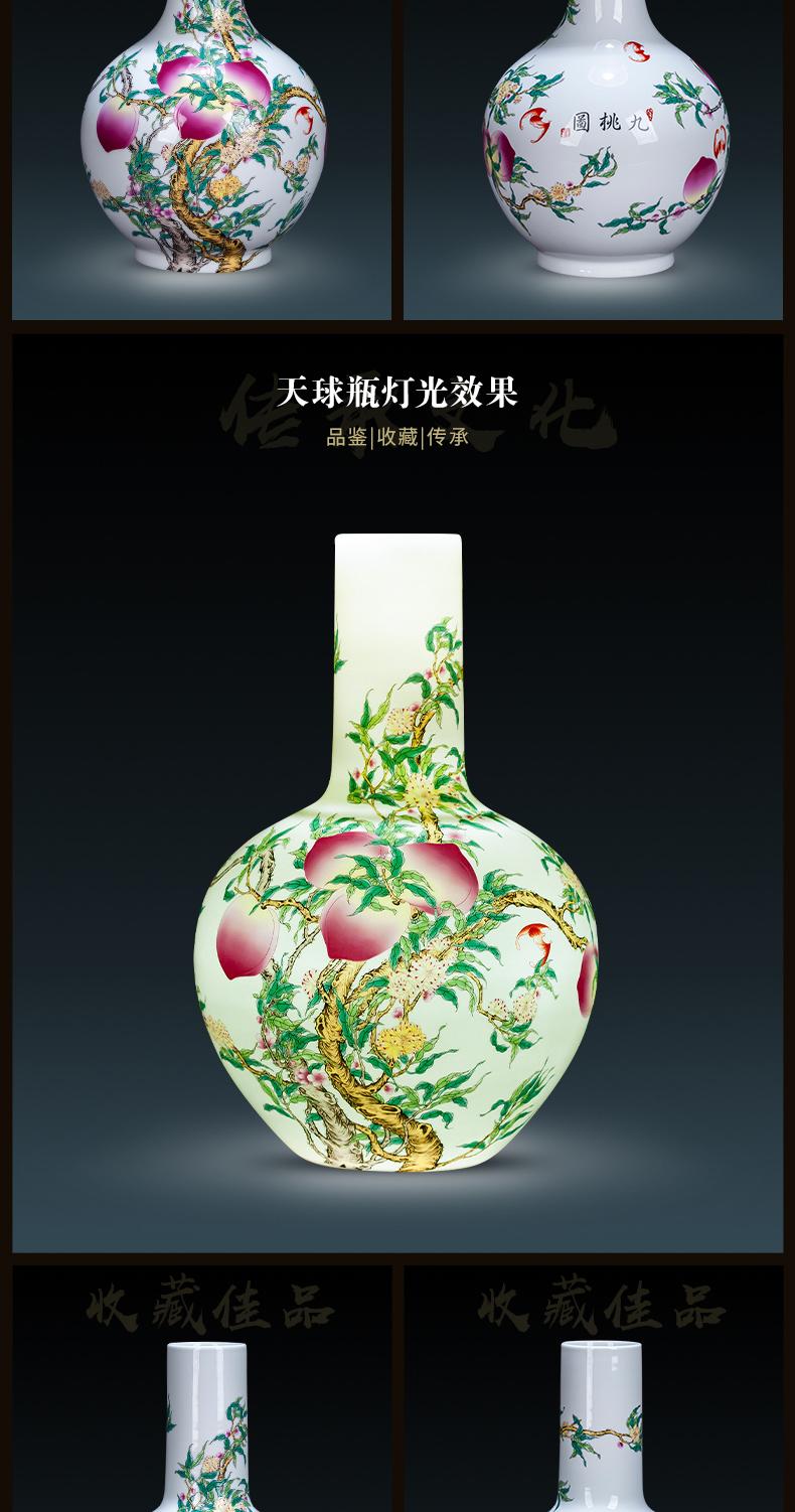 Jingdezhen ceramic thin foetus nine peach antique vase Chinese style restoring ancient ways is the sitting room porch flower arrangement China ornament