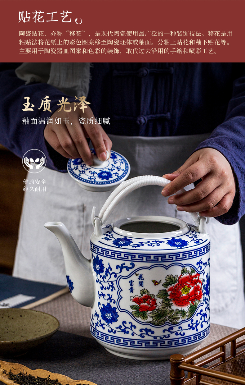 Cool bottle home tea kettle large high temperature resistant ceramic girder tea Chinese style restoring ancient ways is large capacity explosion - proof in summer
