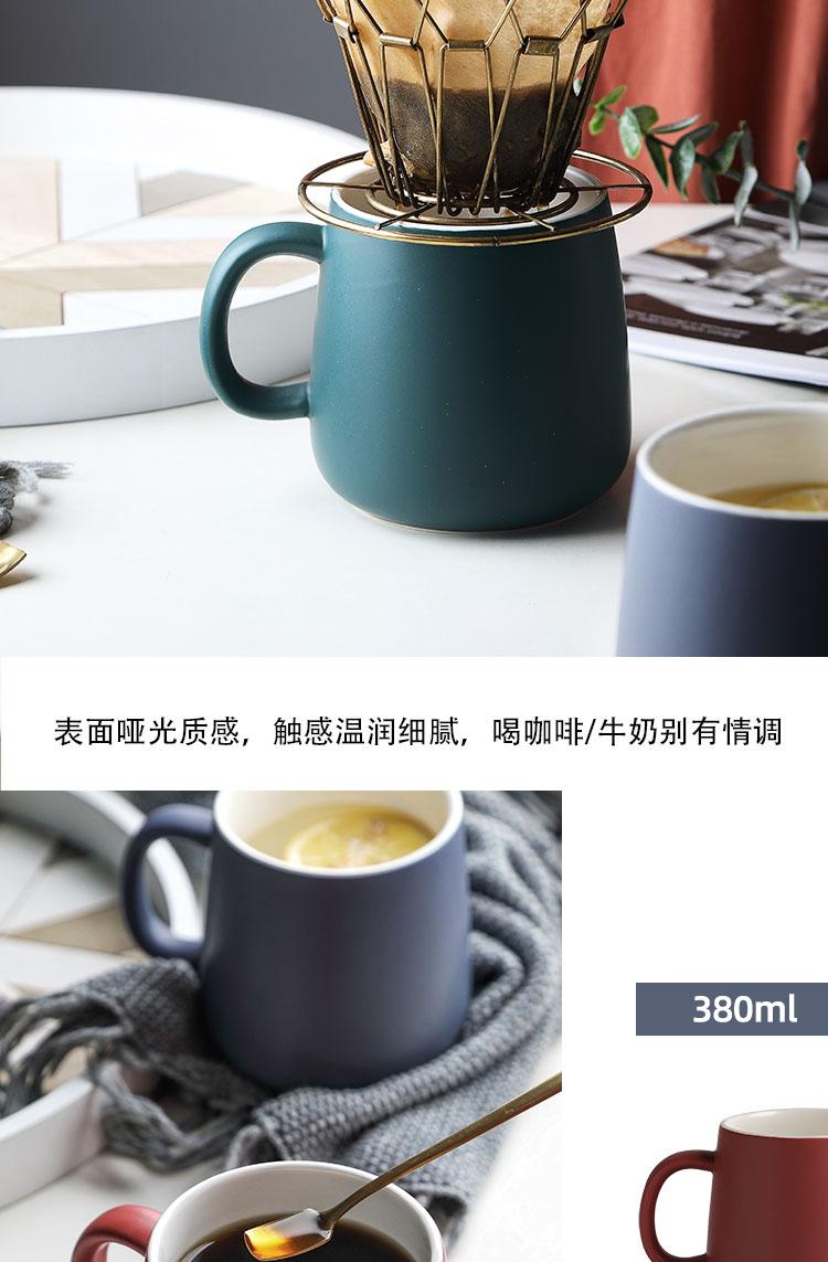 带盖子马克杯子简约男家用茶杯女办公室咖啡创意陶瓷情侣款水杯一对详细照片