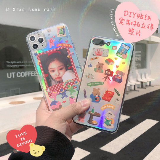 Aurora laser oppoR15 dream version to map custom photo R9S ring R11S bracket DIY sticker R11t mobile phone case transparent printing anti-fall Japanese ins wind creative protective cover soft