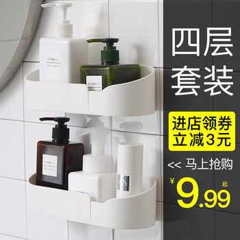 Toilet rack wall-mounted bathroom toilet toilet washstand suction cup wall-free punch-free kitchen storage