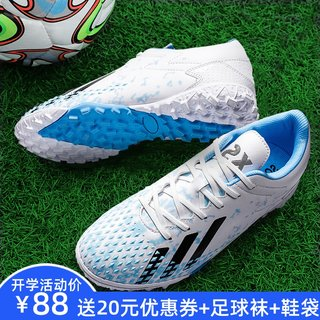 Messi Falcon football shoes male ag long nails tf broken nails children's students Ronaldo assassin mandarin duck boys training shoes women
