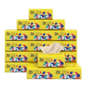 【思景旗舰店】本色抽纸18包面巾纸